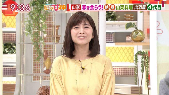 2019年03月27日宇賀なつみの画像46枚目