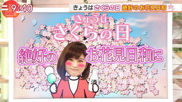 2019年03月27日宇賀なつみの画像50枚目