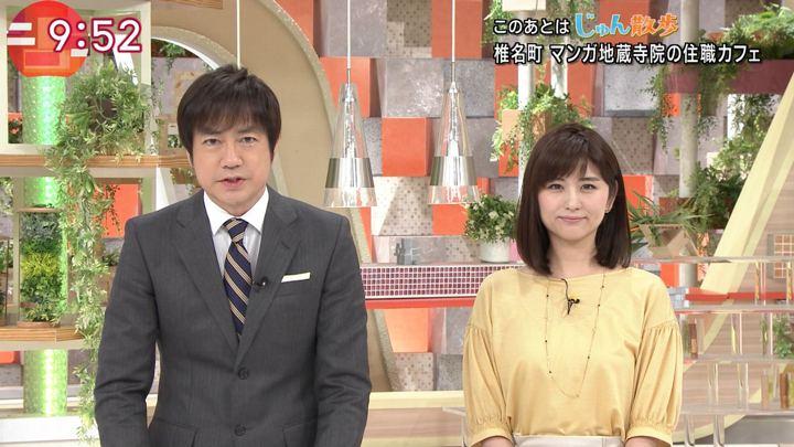 2019年03月27日宇賀なつみの画像54枚目