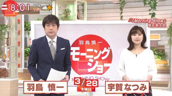 2019年03月28日宇賀なつみの画像01枚目