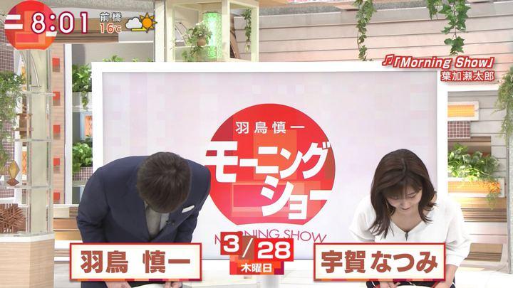 2019年03月28日宇賀なつみの画像02枚目