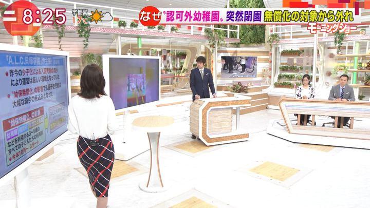 2019年03月28日宇賀なつみの画像06枚目
