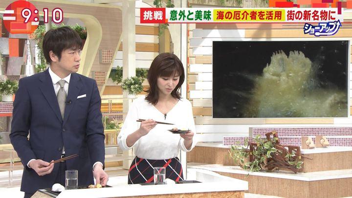 2019年03月28日宇賀なつみの画像12枚目