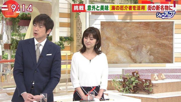 2019年03月28日宇賀なつみの画像19枚目