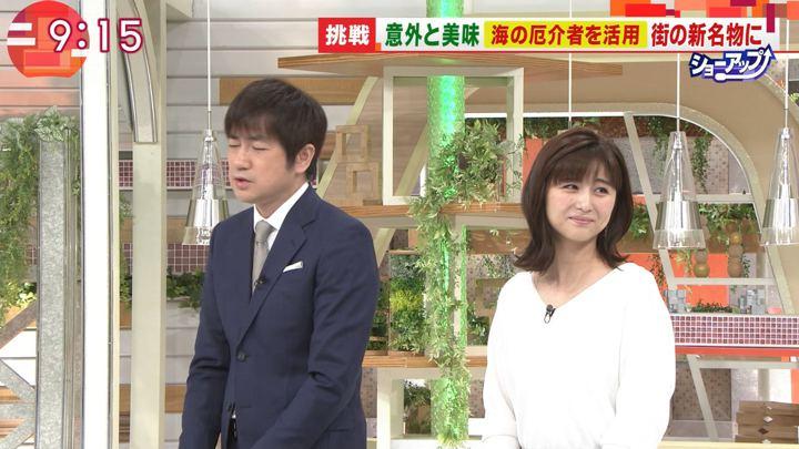 2019年03月28日宇賀なつみの画像20枚目