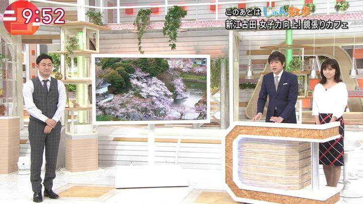 2019年03月28日宇賀なつみの画像29枚目
