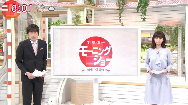2019年03月29日宇賀なつみの画像01枚目