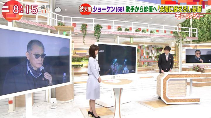 2019年03月29日宇賀なつみの画像02枚目