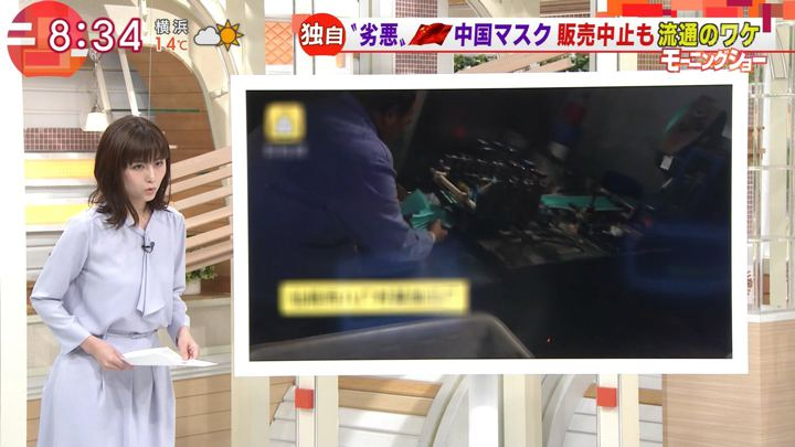 2019年03月29日宇賀なつみの画像04枚目