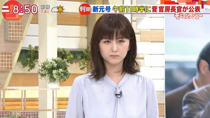 2019年03月29日宇賀なつみの画像06枚目