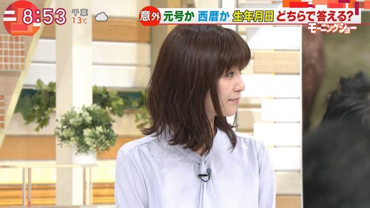 2019年03月29日宇賀なつみの画像11枚目