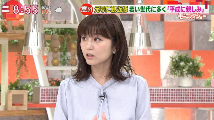 2019年03月29日宇賀なつみの画像13枚目
