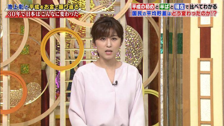 2019年03月30日宇賀なつみの画像03枚目