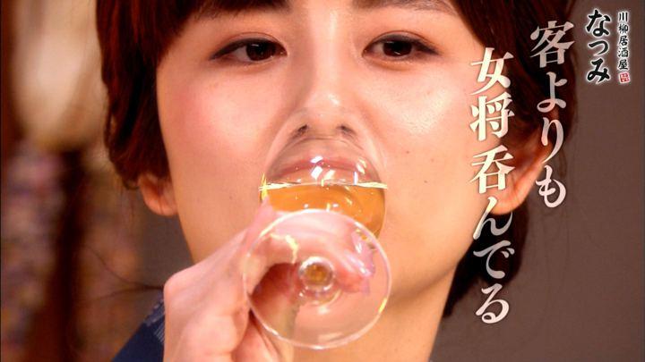 2019年04月02日宇賀なつみの画像14枚目