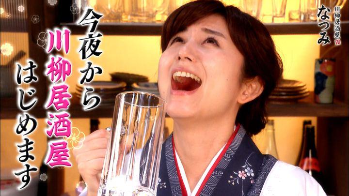 2019年04月02日宇賀なつみの画像16枚目