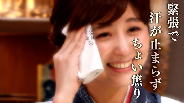2019年04月02日宇賀なつみの画像23枚目