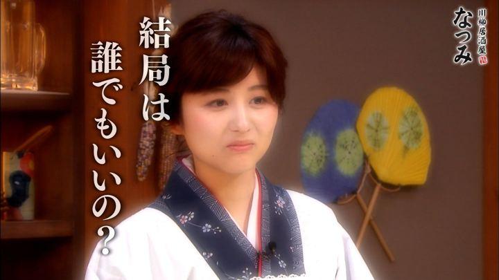 2019年04月02日宇賀なつみの画像34枚目
