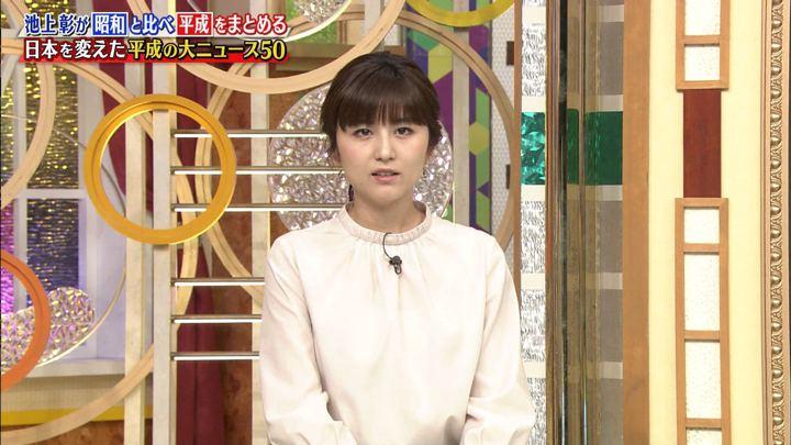 2019年04月06日宇賀なつみの画像06枚目