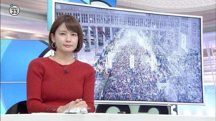 2019年03月04日宇内梨沙の画像06枚目
