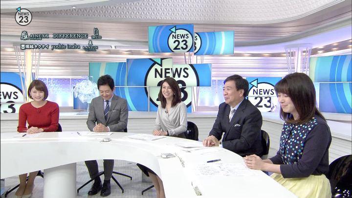 2019年03月04日宇内梨沙の画像08枚目
