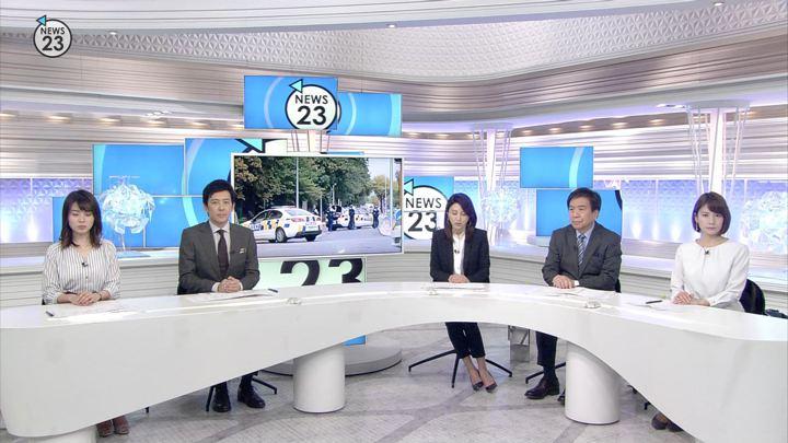 2019年03月15日宇内梨沙の画像01枚目
