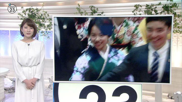 2019年03月15日宇内梨沙の画像04枚目