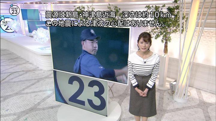 2019年03月19日宇内梨沙の画像04枚目