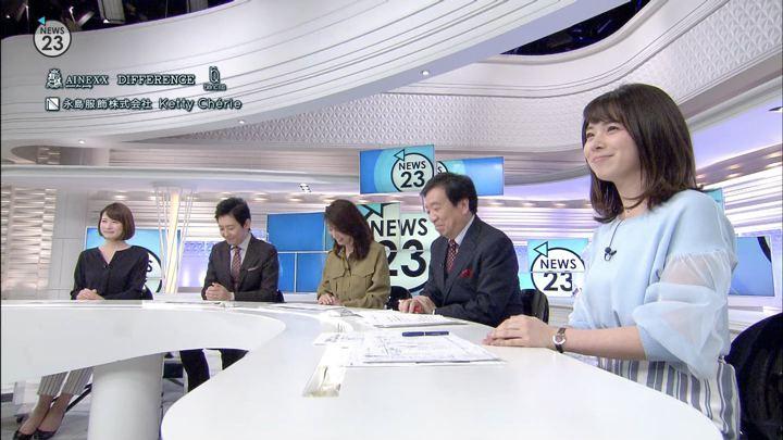 2019年03月20日宇内梨沙の画像11枚目