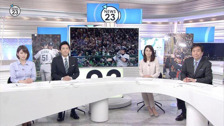 2019年03月21日宇内梨沙の画像01枚目