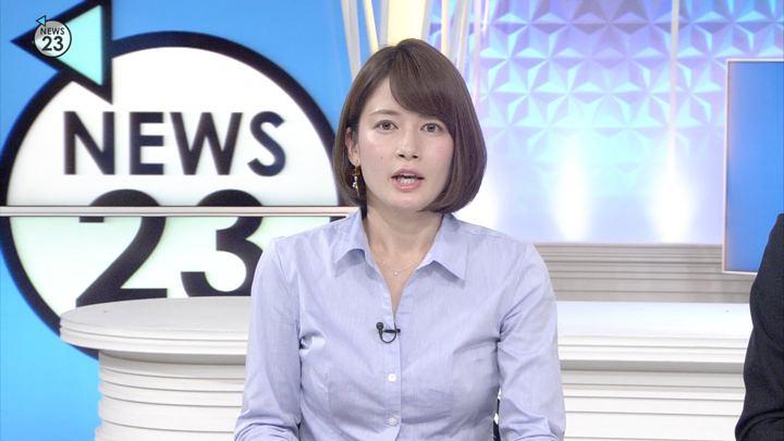 2019年03月21日宇内梨沙の画像04枚目