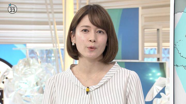 2019年04月01日宇内梨沙の画像08枚目