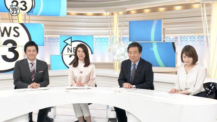 2019年04月01日宇内梨沙の画像09枚目