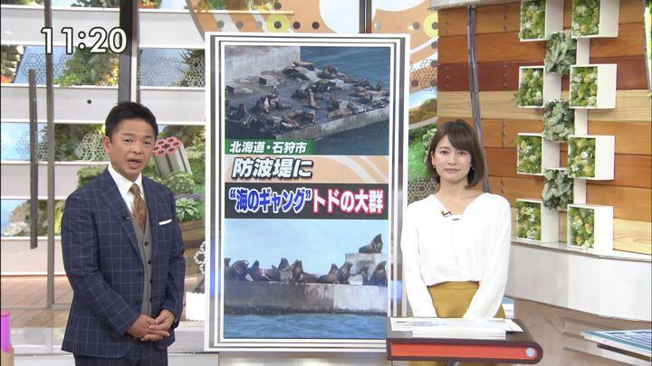 2019年04月05日宇内梨沙の画像14枚目