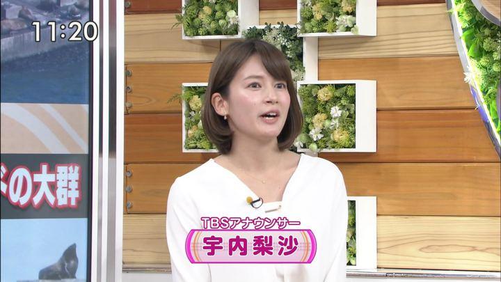 2019年04月05日宇内梨沙の画像15枚目