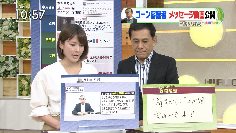 News23 動画