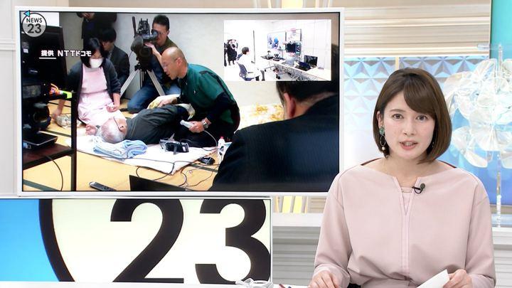 2019年04月10日宇内梨沙の画像19枚目