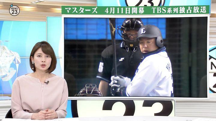2019年04月10日宇内梨沙の画像20枚目