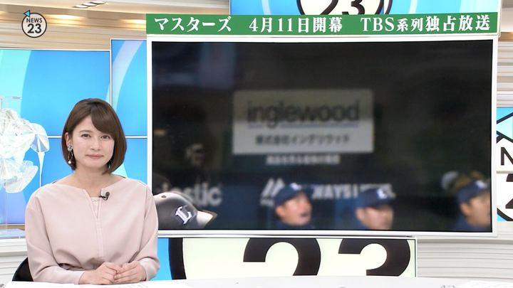2019年04月10日宇内梨沙の画像21枚目