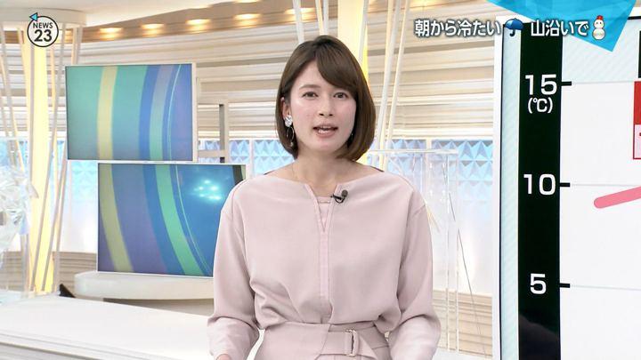 2019年04月10日宇内梨沙の画像22枚目