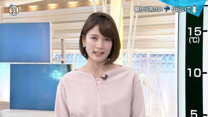 2019年04月10日宇内梨沙の画像24枚目