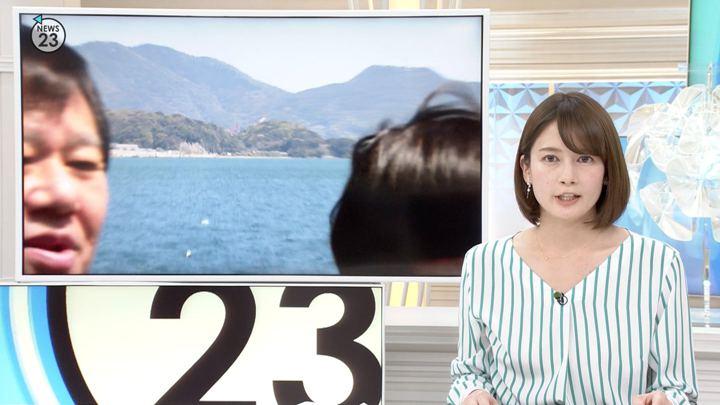 2019年04月15日宇内梨沙の画像08枚目