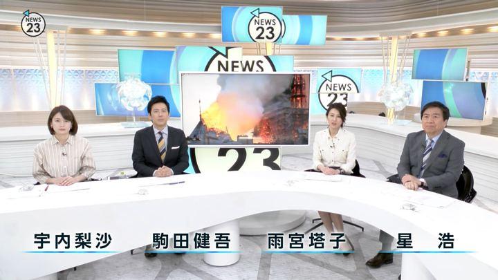 2019年04月16日宇内梨沙の画像01枚目