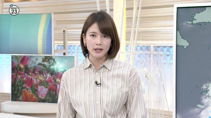 2019年04月16日宇内梨沙の画像09枚目