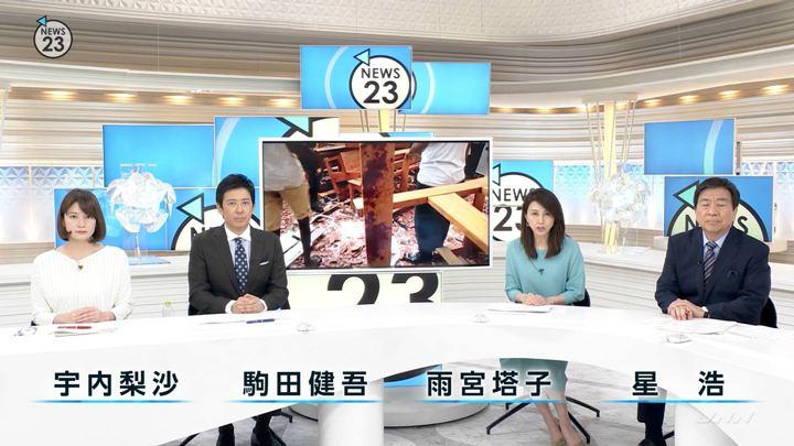 2019年04月22日宇内梨沙の画像01枚目