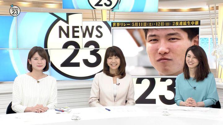 2019年04月22日宇内梨沙の画像08枚目