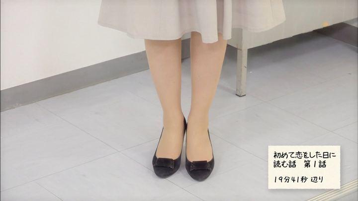 2019年04月22日宇内梨沙の画像22枚目