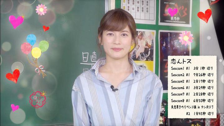 2019年04月29日宇内梨沙の画像15枚目