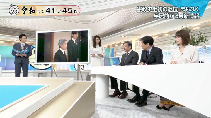 2019年04月30日宇内梨沙の画像02枚目