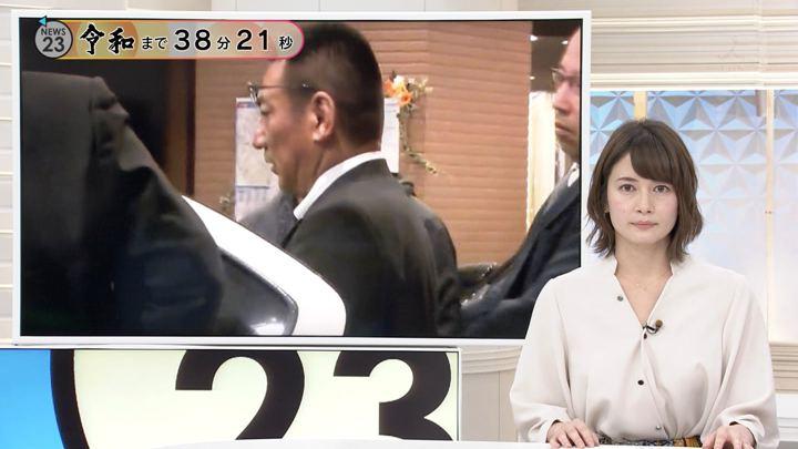 2019年04月30日宇内梨沙の画像03枚目