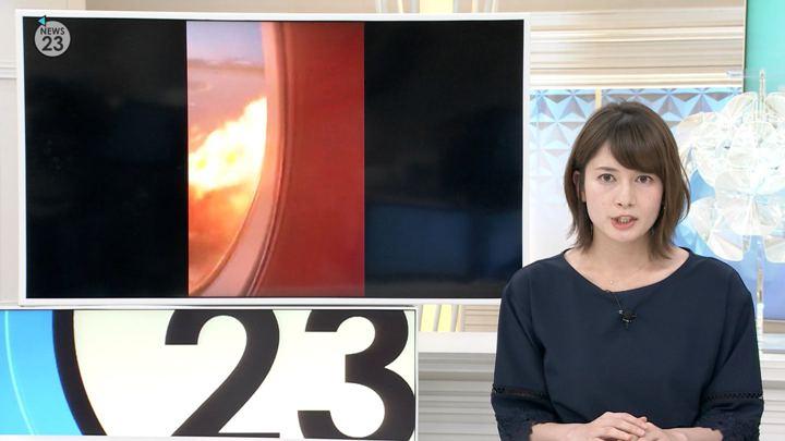 2019年05月06日宇内梨沙の画像03枚目